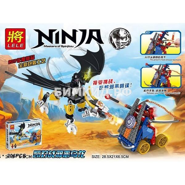 "Конструктор Lele Ninja ""Атака дракона на катапульту"" 206 дет. арт.31013 (Ninjago)"