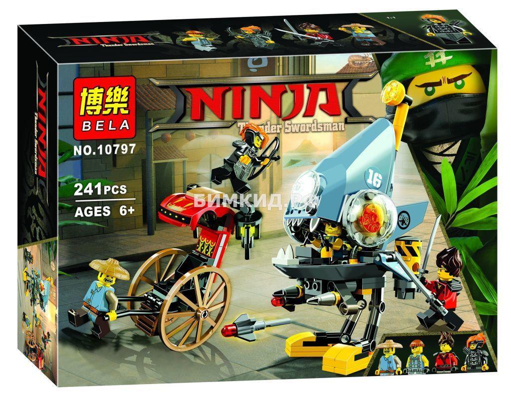 """Конструктор Bela Ninja """"Нападение пираньи"""" 241 дет. арт.10797 (Ninjago)"""