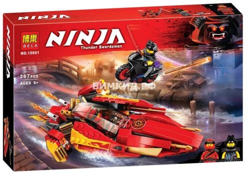 "Конструктор Bela Ninja ""Катана V11"" 267 дет. арт.10801 (Ninjago)"