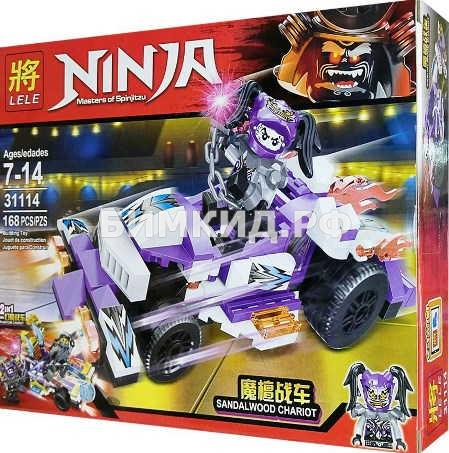 """Конструктор Lele Ninja """"Схватка Ния с Ультравиолет""""168 дет. арт.31114 (Ninjago)"""