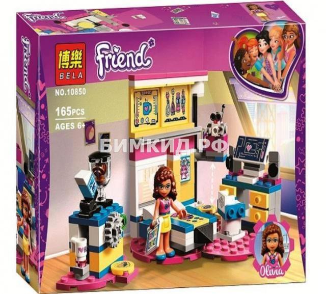 """Конструктор Bela Friends Френдс """"Комната Оливии"""" 165 дет. арт. 10850"""