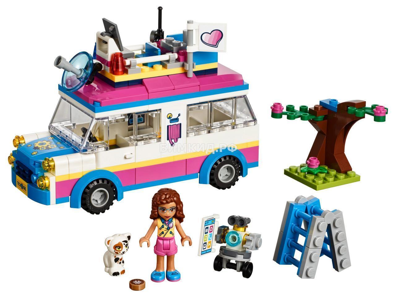 Интернет Магазин Конструктор Лего Для Девочек
