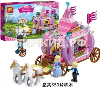 "Конструктор LELE Happy Princess ""Карета Золушки"" 351 дет. арт. 37049"