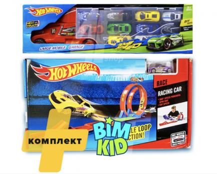 Комбо-набор  Hot Wheels (Малый трейлер+6 машинок + Два кольца трамплин)