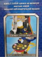 """Смотровая башня + 7 героев """"Щенячий Патруль"""""""