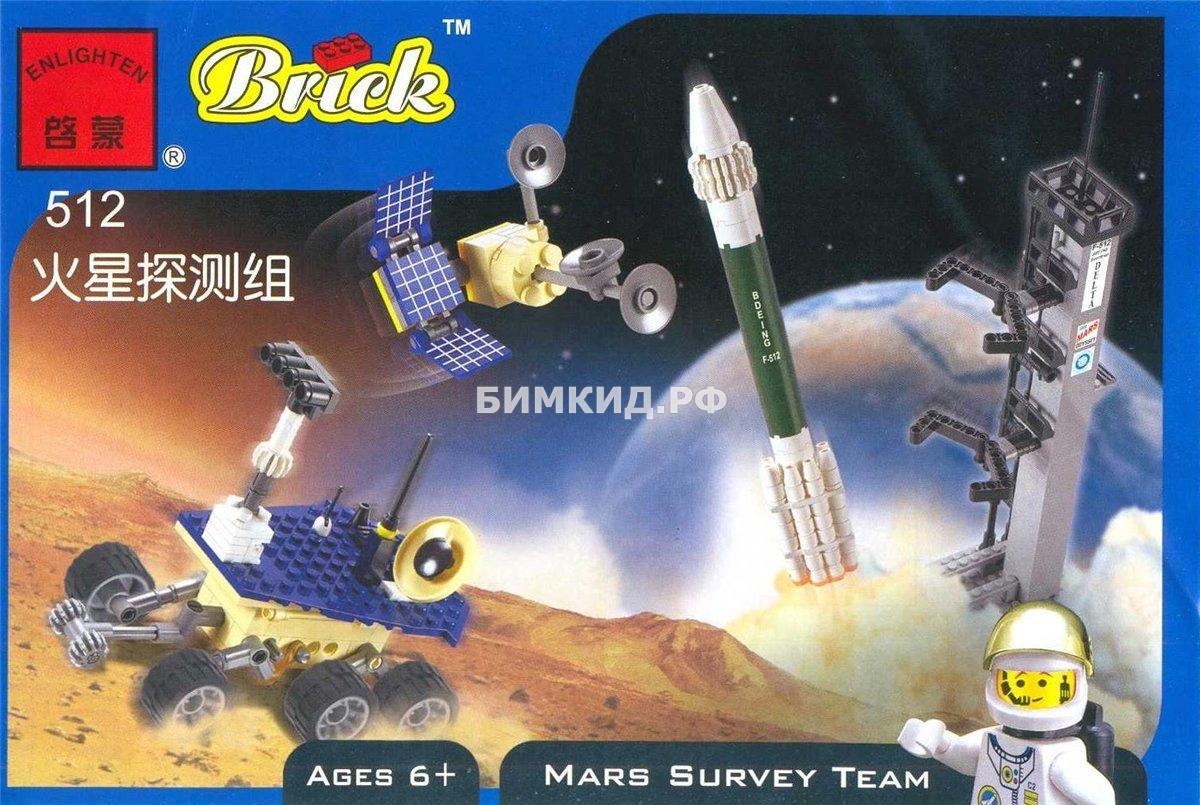 Конструктор BRICK ENLIGHTEN серии SPACE SERIES  Космическая серия  Космическая техника