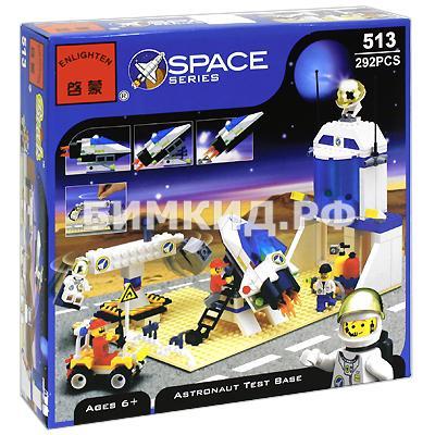 Конструктор BRICK ENLIGHTEN серии SPACE SERIES  Космическая серия Тренировочная база космонавтов