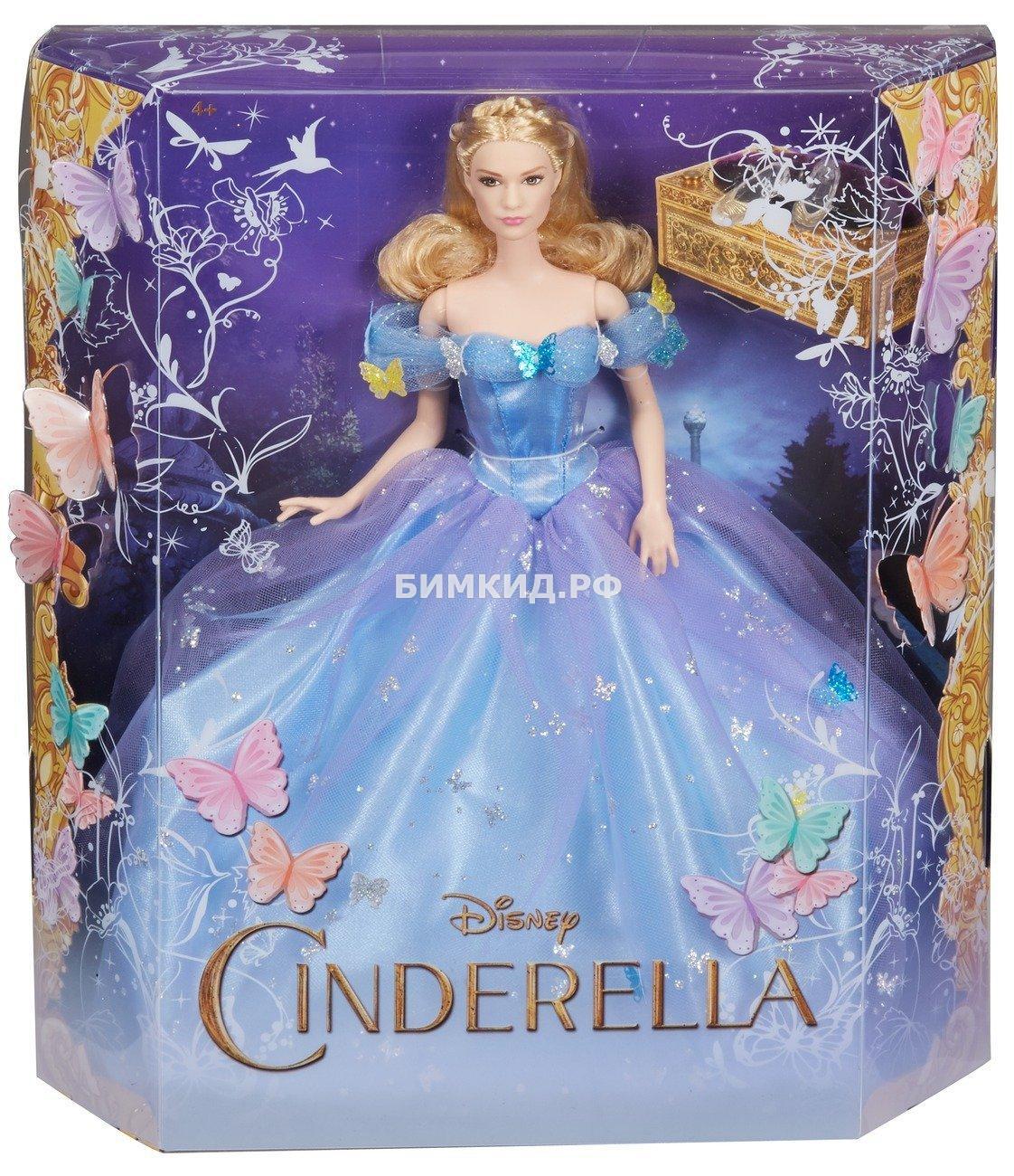 Кукла Принцесса Золушка в Бальном платье | Интернет ...
