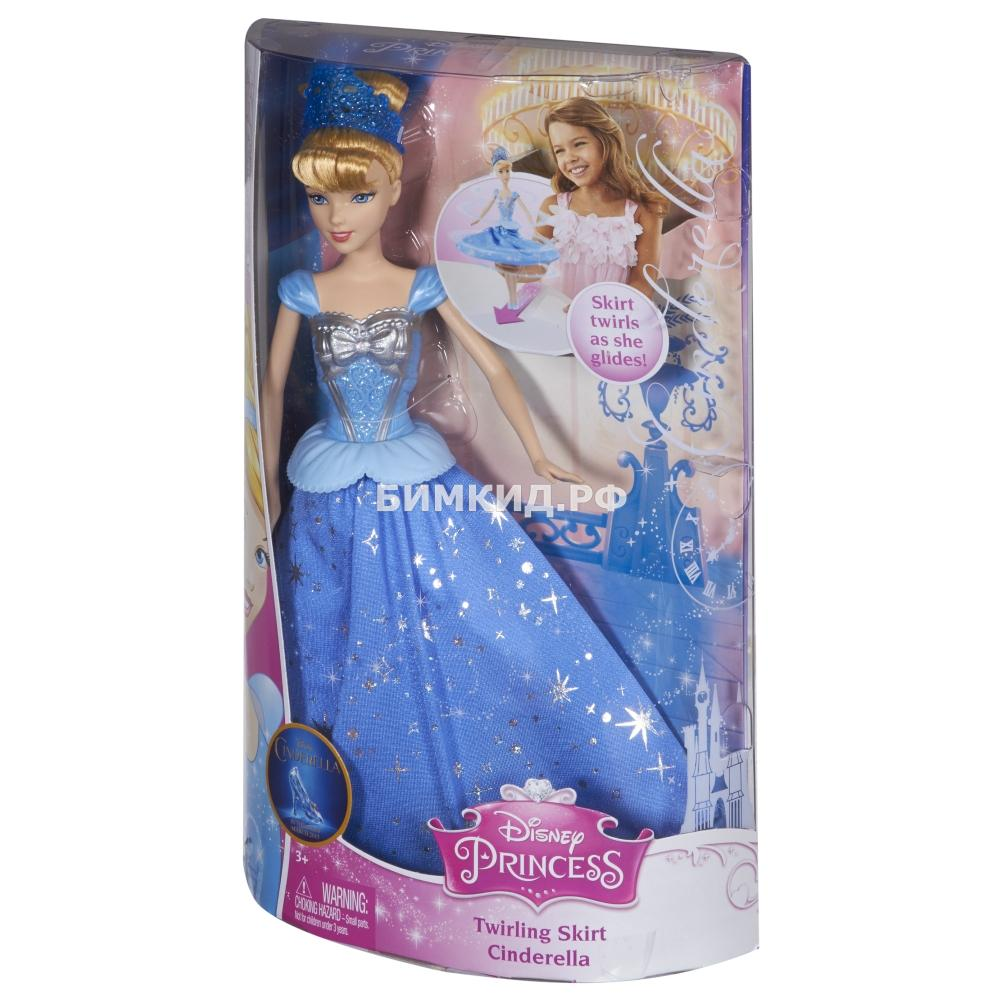 Кукла принцесса Золушка в платье