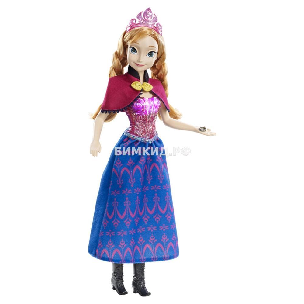 Кукла Анна 37 см со звуком