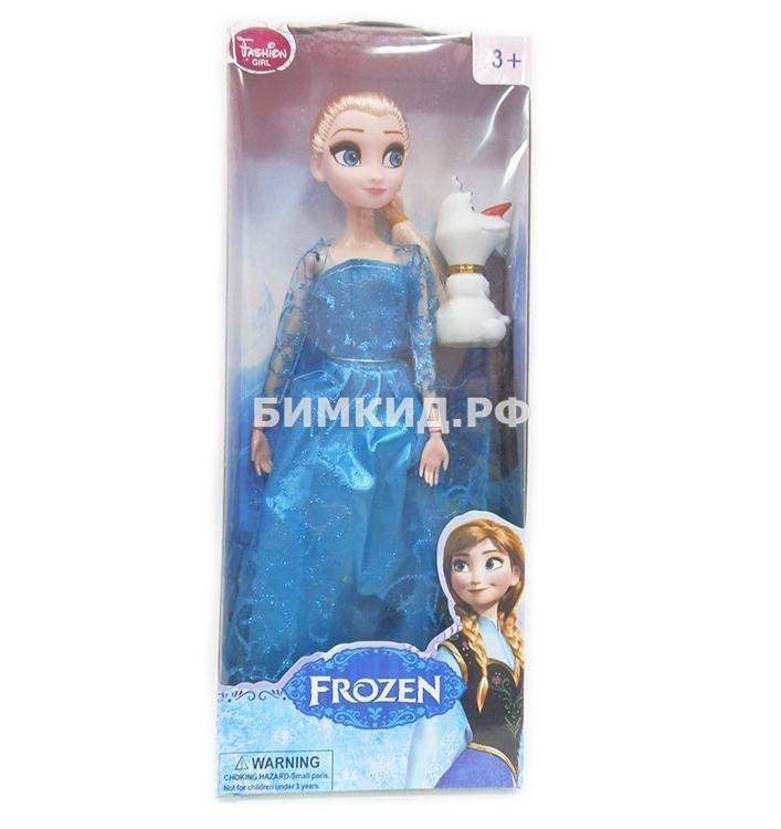 Кукла Эльза 33 см