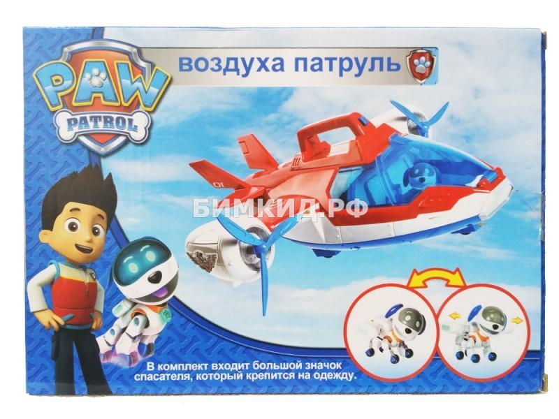 Самолет спасателей и Райдер Щенячий патруль (Paw patrol)