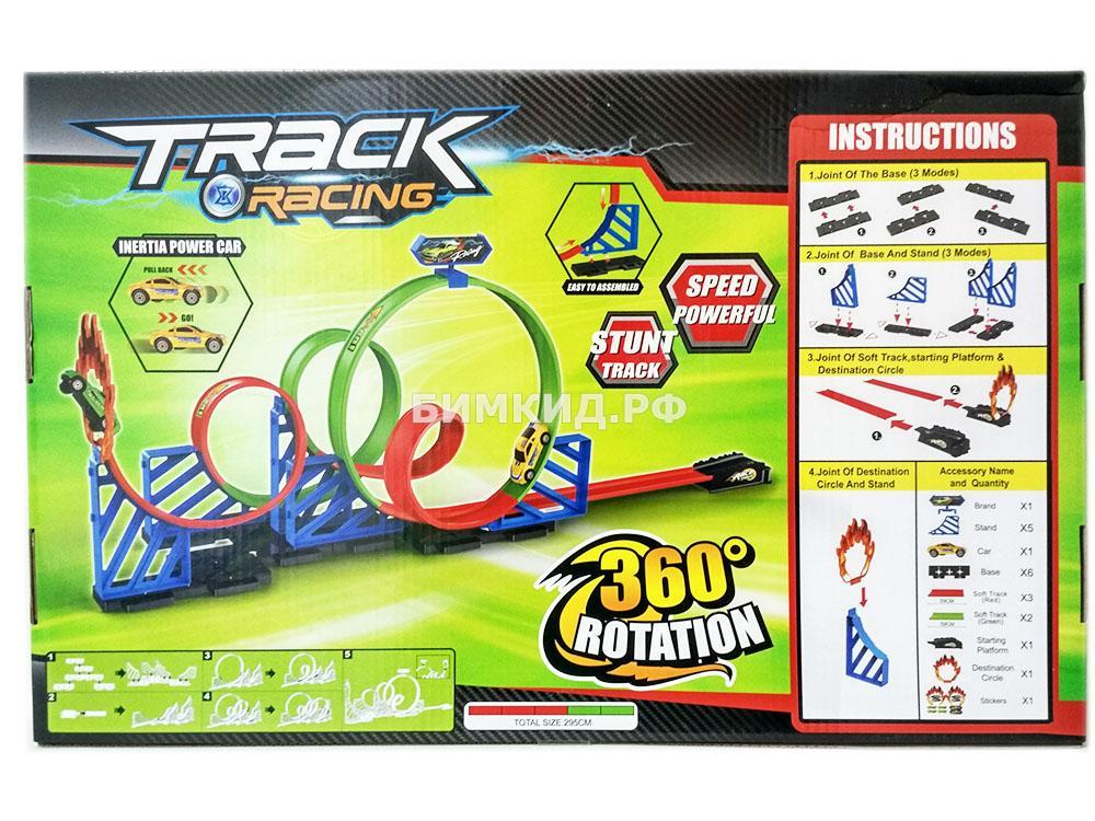 Набор 4 кольца (Трек Рейсинг |  Track Racing)