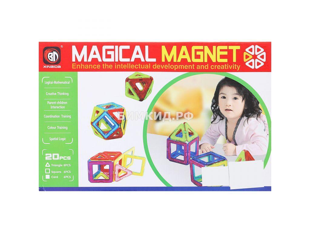 20 дет. Магнитный конструктор 3D