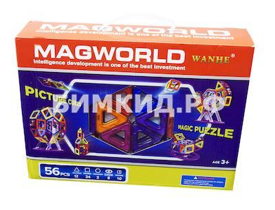 56 дет. Магнитный конструктор, MagWorld