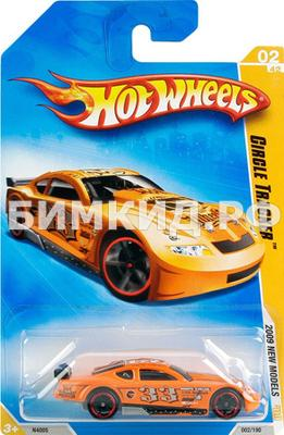 Машинка в упаковке Хот Вилс  Hot Wheels