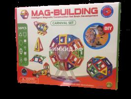 58 дет. Магнитный конструктор, Mag-Building