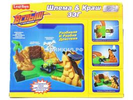 Игровой набор Джунгли (Вспыш и Чудо-машинки)