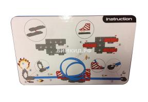 Набор 2 кольца + инерционная машинка (Трек Рэйсинг  Track Racing)