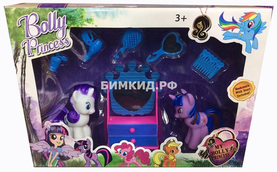 Набор 2 пони + комод My bolly Princess