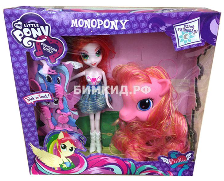 """Набор """"Моно-Пони"""" Пони + Кукла и набор расчесок (My Little Pony)"""