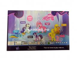 Набор 3 Пони + аксессуары (My Lovely Horse)
