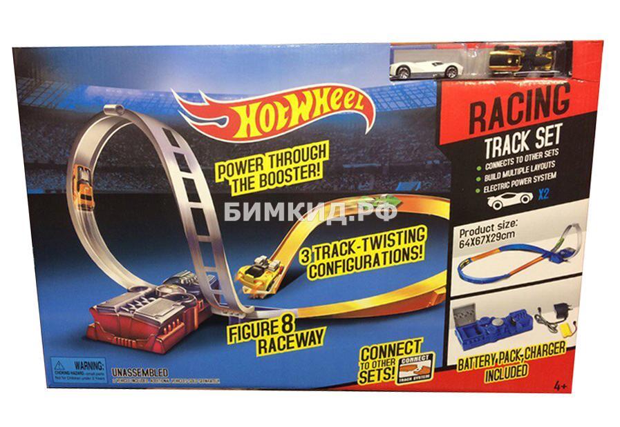 Набор Бесконечная восьмерка с механизмом на батарейках Хот Вилс (Hot Wheels)