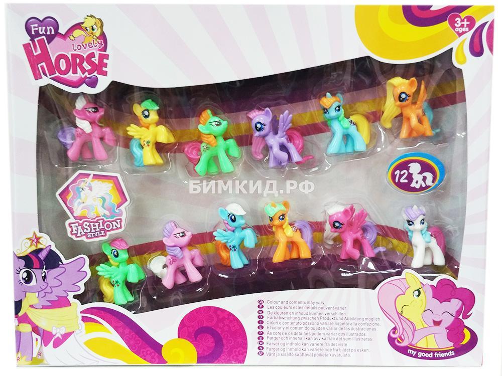 Набор 12 маленьких пони 4 см (My Lovely Horse)