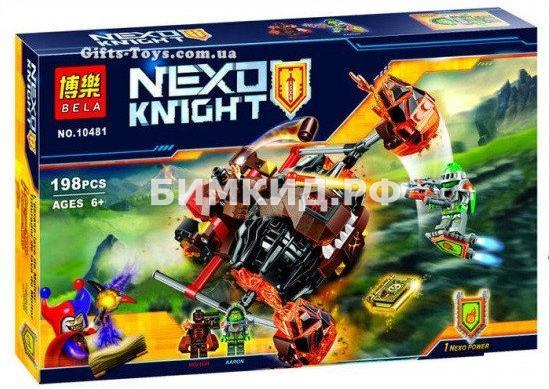 """Конструктор Nexo Knights (Нексо Найтс) """"Лавинный разрушитель Молтора"""" 198 дет. Bela"""
