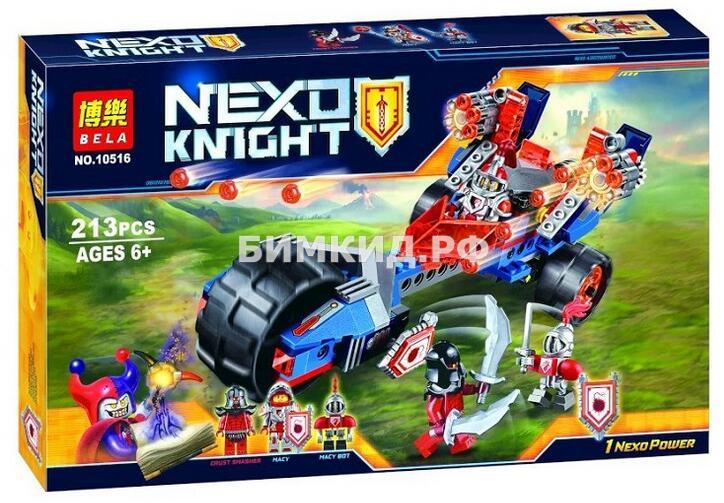 "Конструктор Nexo Knights (Нексо Найтс) ""Булава грома Мэйси"" 213 дет. Bela"