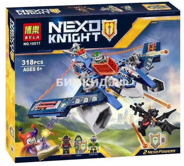 "Конструктор Nexo Knights (Нексо Найтс) ""Арбалет Аарона"" 318 дет. Bela"