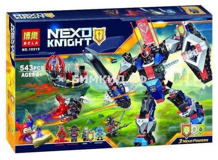 """Конструктор Nexo Knights (Нексо Найтс) """"Робот черного рыцаря"""" 543 дет. Bela"""
