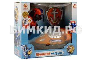 Летающий Зума с машинкой Щенячий патруль (Paw patrol)
