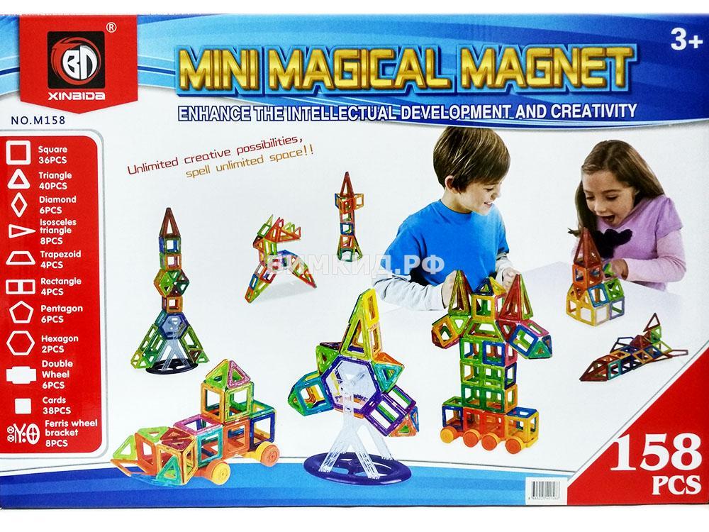 158 дет. Магнитный Мини конструктор, Mini Magical Magnet