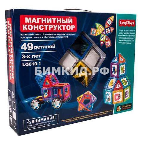 49 дет. Магнитный конструктор Leqi Toys