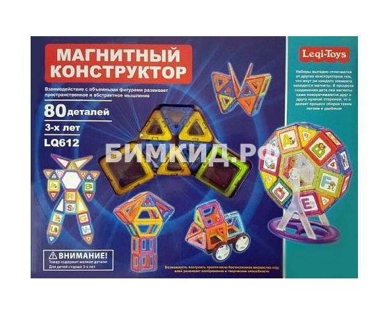 80 дет. Магнитный конструктор Leqi Toys