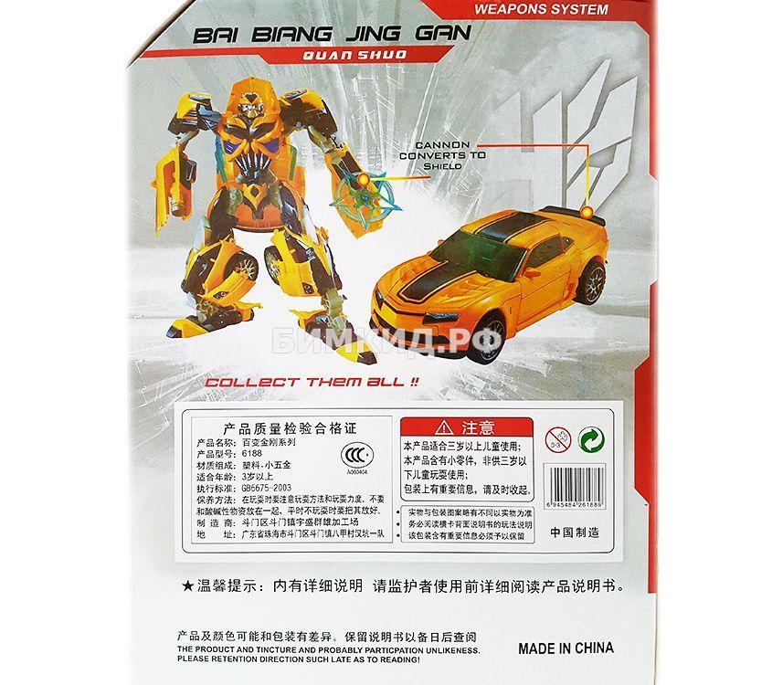 Бамблби 22 см робот-трансформер Taikongzhans Bumblebee