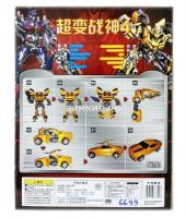 Бамблби 42 см робот-трансформер Bumblebee