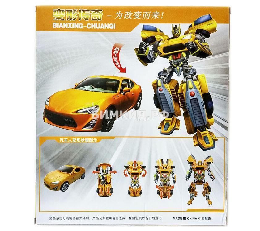 Робот-трансформер 24 см Бог войны (Robot God of War)