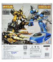 Землекоп 27 см Робот-трансформер
