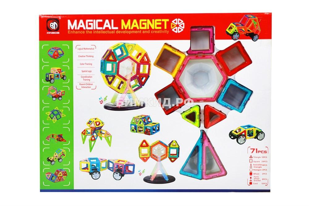 71 дет. Магнитный конструктор, Magical Magnet