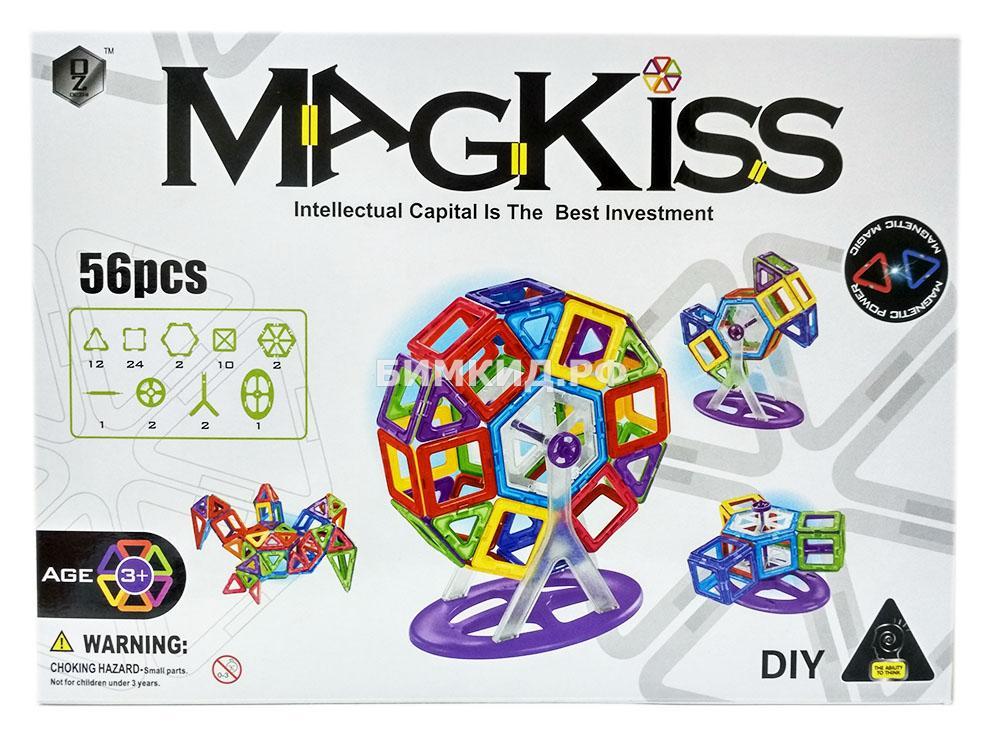 56 деталей Магнитный конструктор MagKiss
