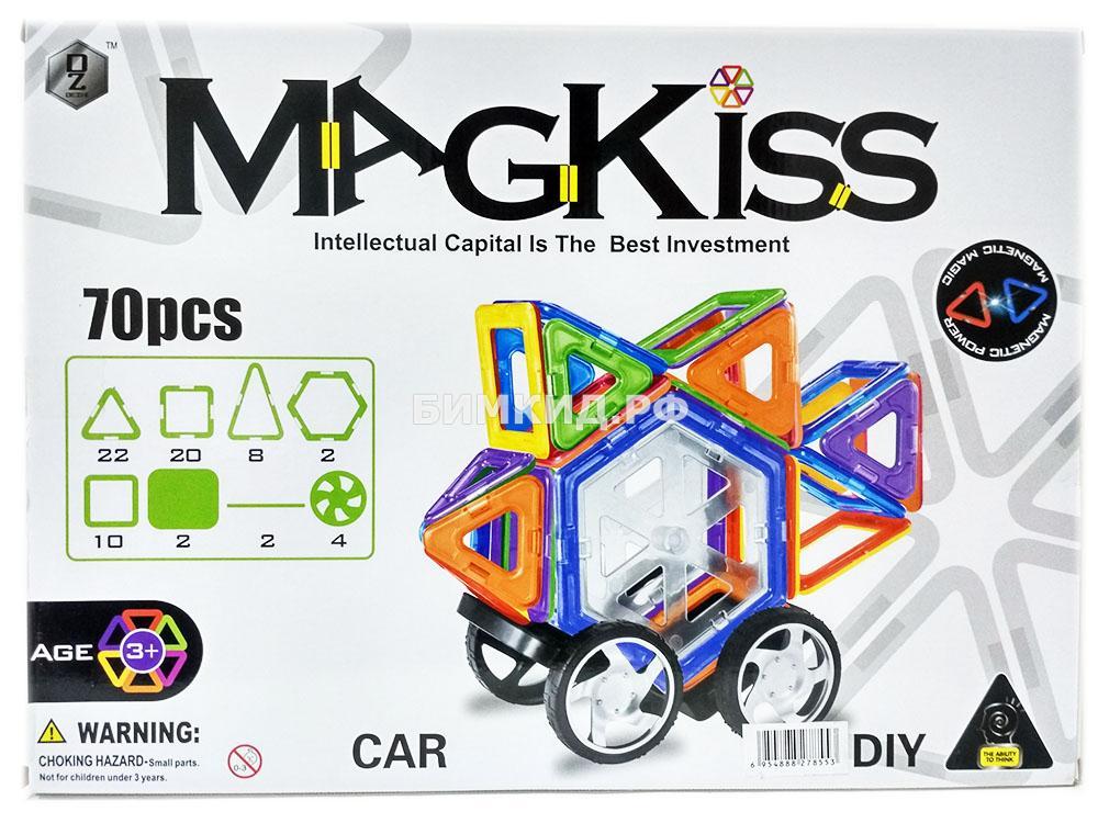70 деталей Магнитный конструктор MagKiss