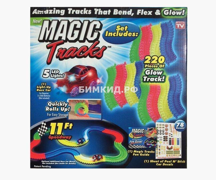 Гибкая светящаяся чудо-трасса Magic Track 220 дет.