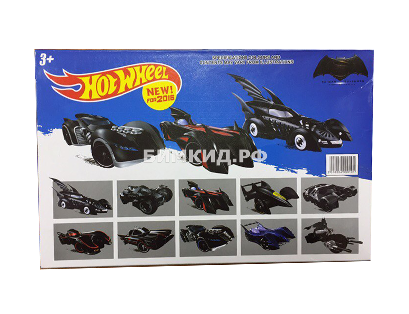 Набор 10 машинок Хот Вил Бэтман (Batman Hot Wheel)