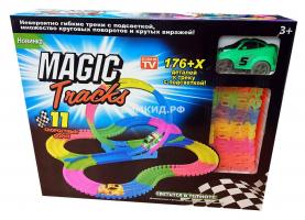 176 дет. Гибкая светящаяся чудо-трасса с мертвой петлей + машинка (Magic Track)
