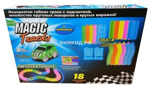 366 дет. Гибкая светящаяся чудо-трасса с мертвой петлей + 2 машинки (Magic Track)