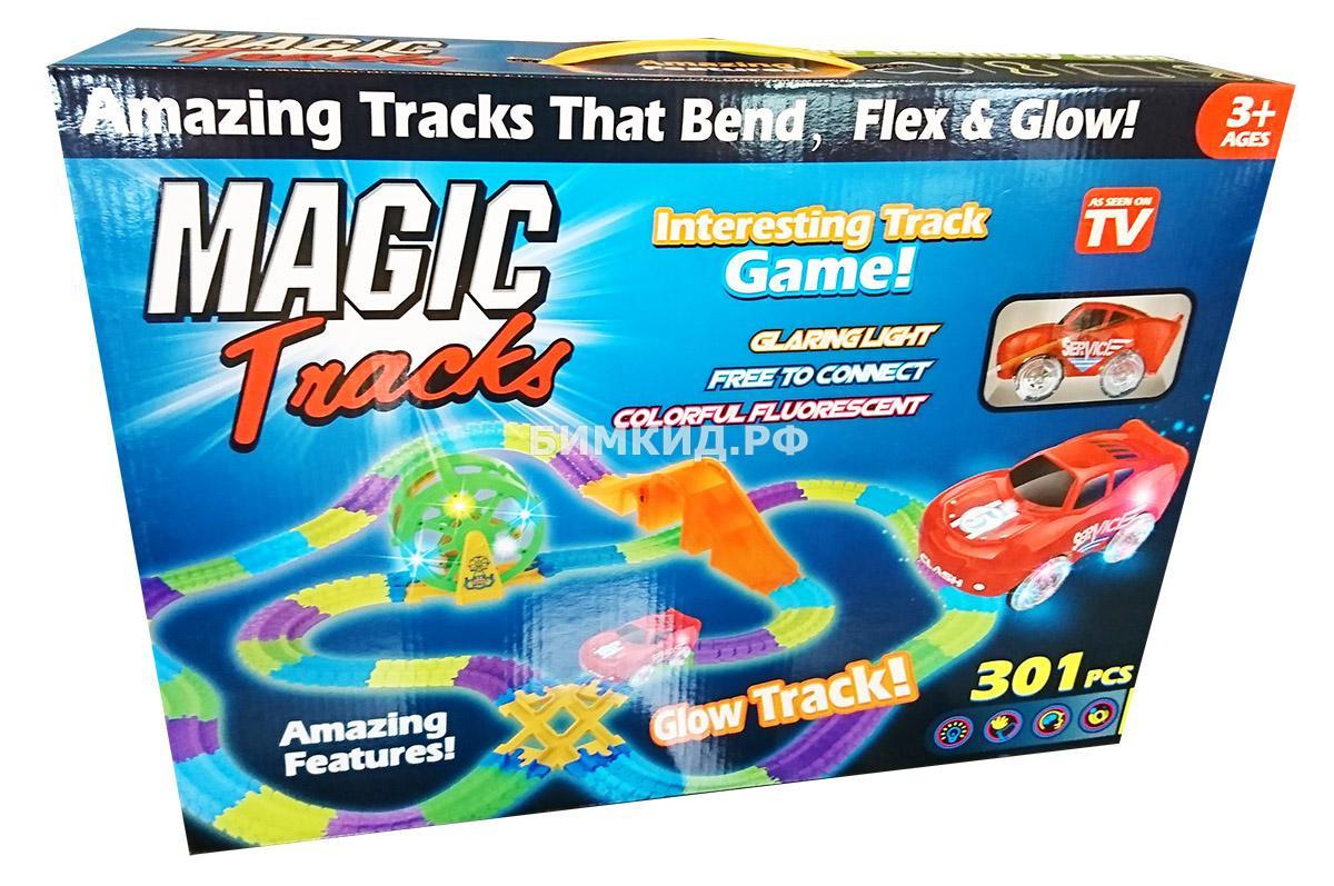 301 дет. Гибкая светящаяся чудо-трасса с каруселью и мостом + машинка (Magic Track)