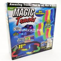 Гибкая светящаяся чудо-трасса Magic Track 165 дет.