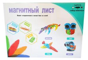 Конструктор магнитный лист животные (34 детали)
